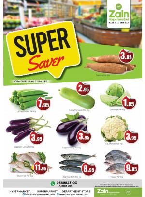 Super Savers - Al Jurf, Ajman