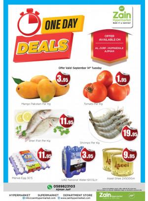 One Day Deals - Al Jurf, Ajman