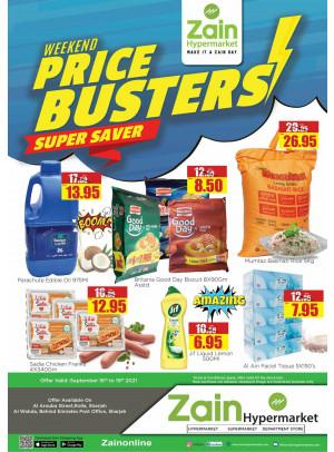 Super Saver - Rolla, Sharjah