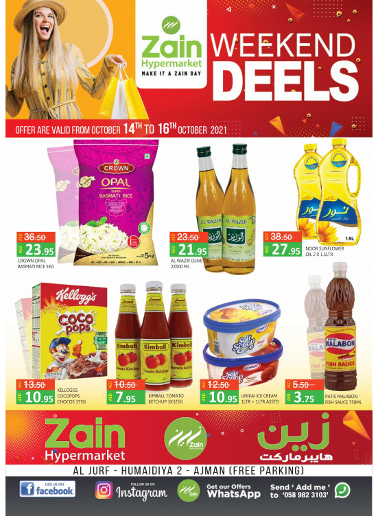 Weekend Deals - Al Jurf, Ajman