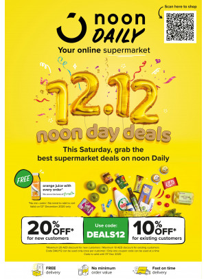 Saturday Deals