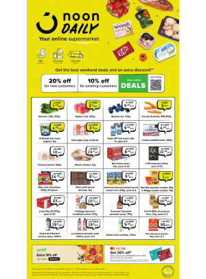 Noon Daily Supermarket Offers