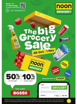 The Big Grocery Sale