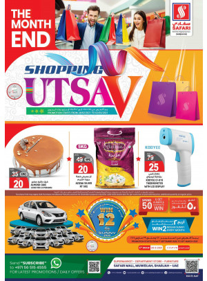 Month End Offers