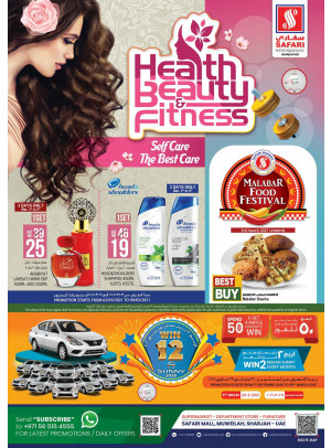 Health, Beauty and Fitness Offers