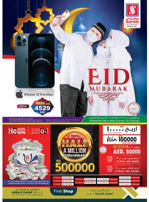 Eid Deals