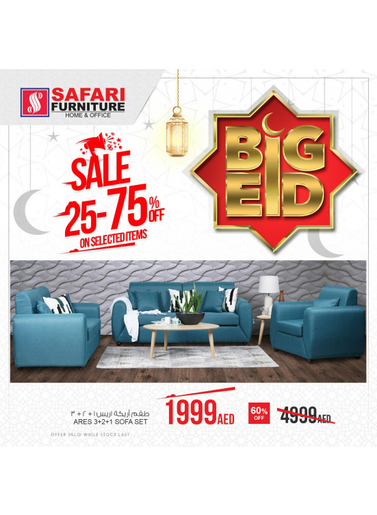 Big Eid Offers