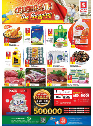 Shopping Offers