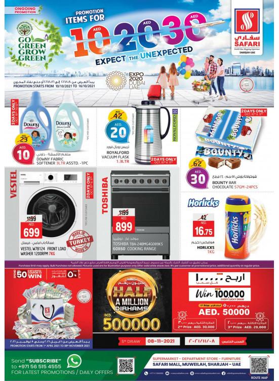 Below 30 AED Deals