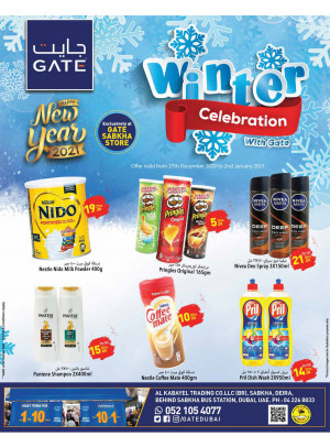Winter Celebration - Al Sabkha Branch