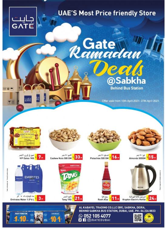Ramadan Deals - Sabkha, Dubai