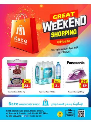 Great Weekend Shopping - Hessa, Dubai