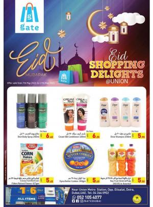 Eid Shopping Delights - Union, Dubai