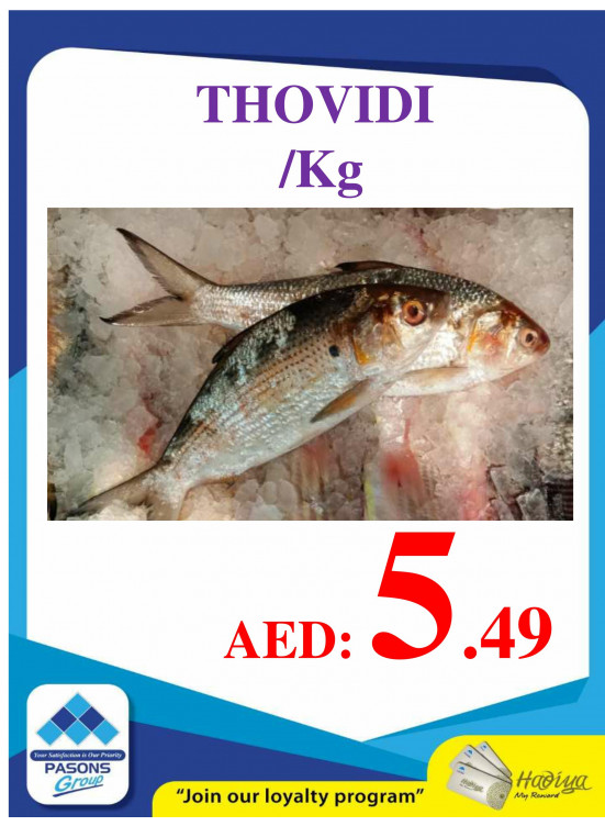 Fresh Fish Offers