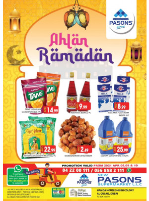 Weekend Deals - Al Qusais
