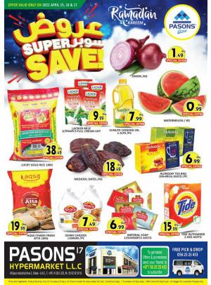 Super Save - Al Quoz