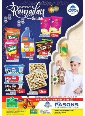 Ramadan Delights - Al Qusais