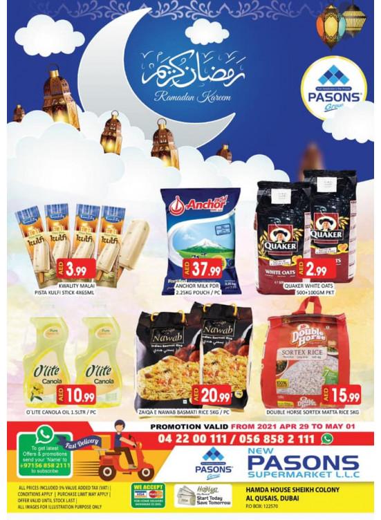 Ramadan Deals - Al Qusais