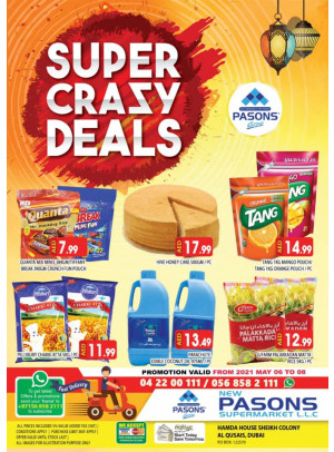 Super Crazy Deals - Al Qusais