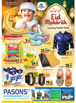 Eid Offers - Al Quoz