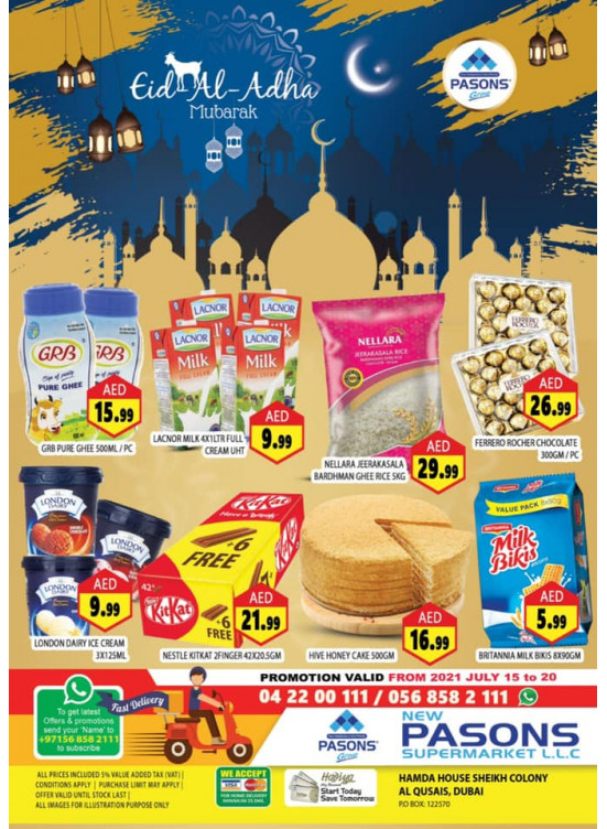 Eid Al Adha Offers - Al Qusais