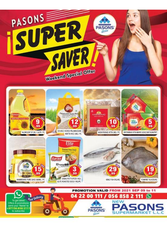 Super Saver - Al Qusais