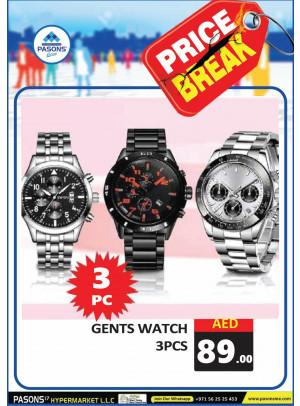 Price Break - Al Quoz