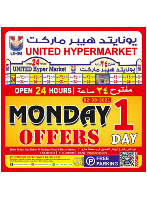 1 Day Offers