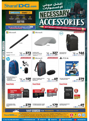 Necessary Accessories Offers