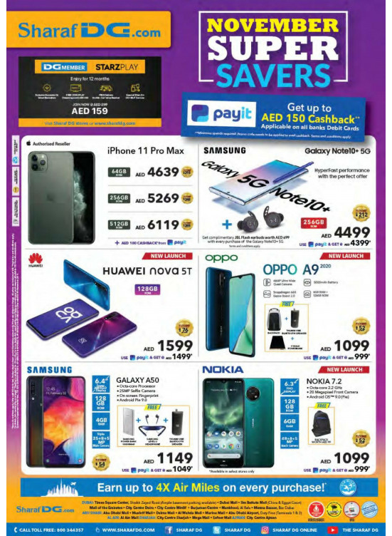November Super Savers