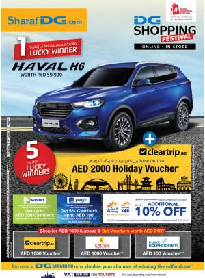 Dubai Shopping Festival Deals 2020