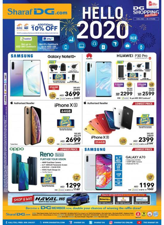 Amazing 2020 Offers