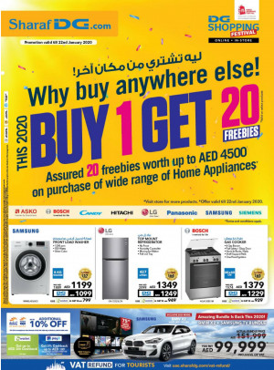 Home Appliances Carnival