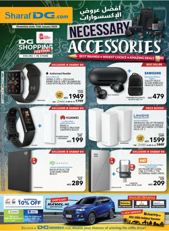 Best Necessary Accessories DSF Offers