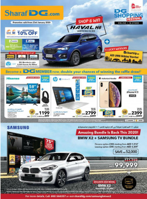 Dubai Shopping Festival Deals 2020 - Vol. 2