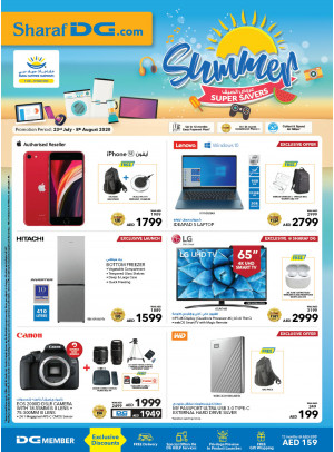 Summer Super Savers