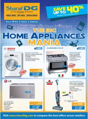 The Big Home Appliances Mania