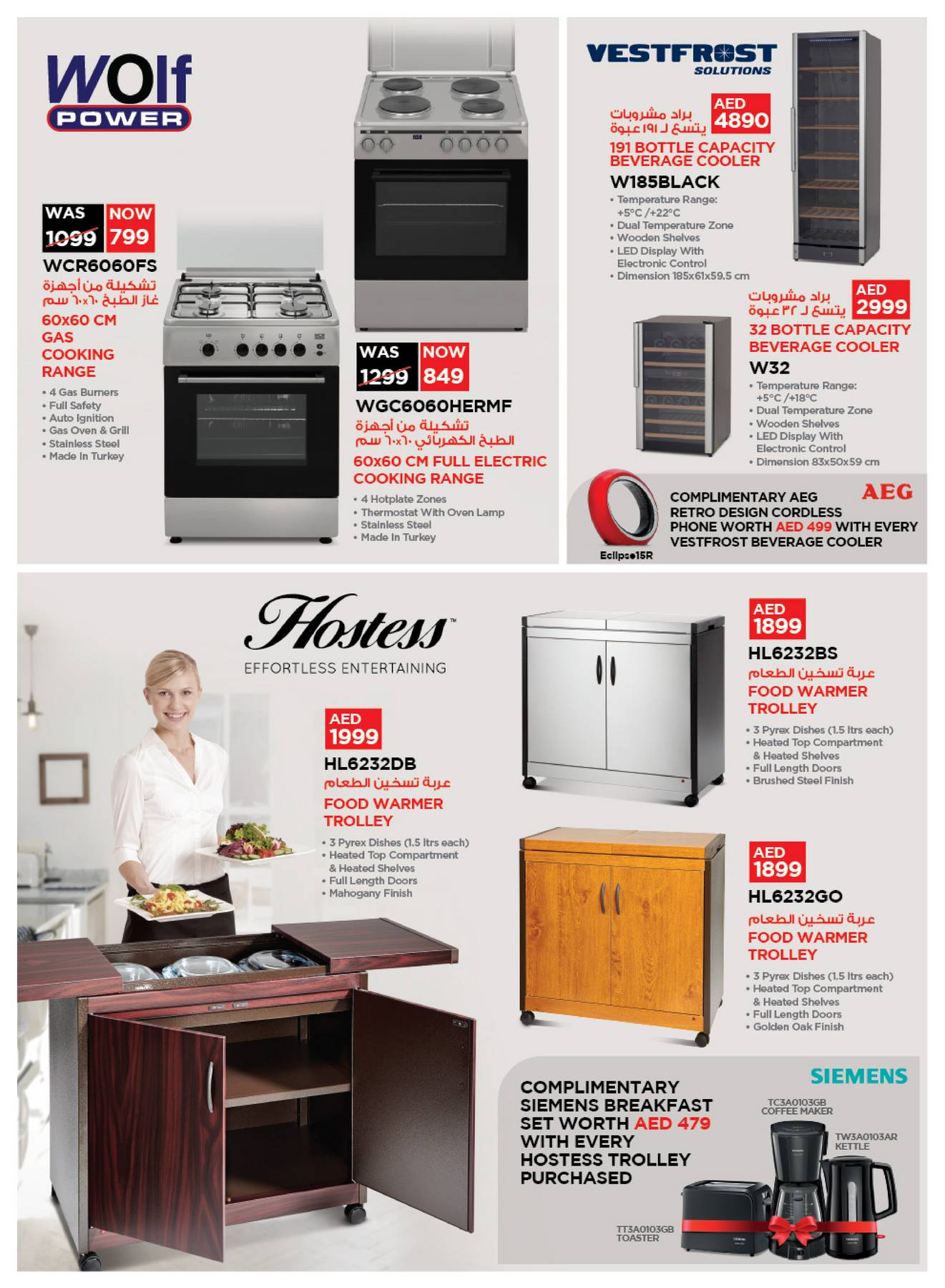 Uncategorized Co-op Kitchen Appliances the big home appliances mania from sharaf dg until 15th march offers promotions