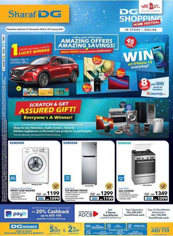 DSF Amazing Offers, Amazing Savings!