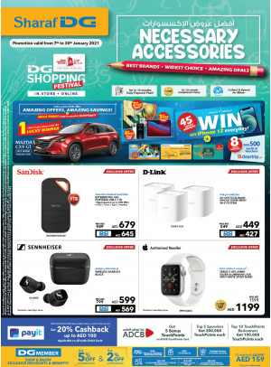 DSF Amazing Offers, Amazing Savings!