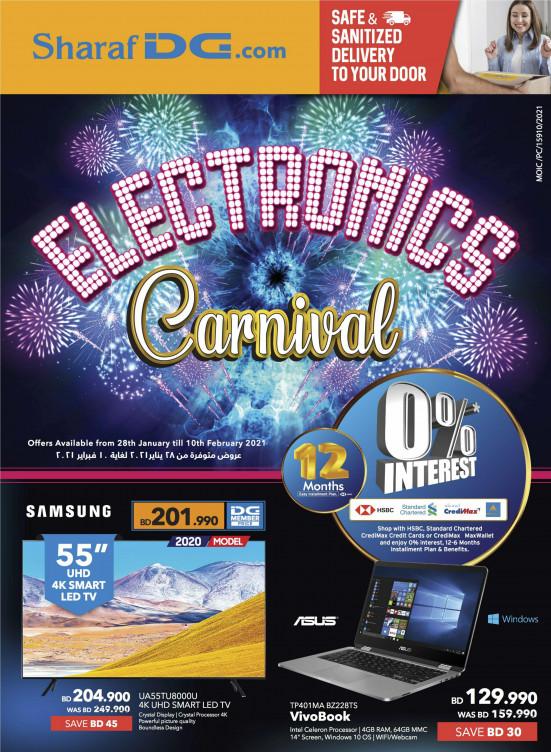 Electronics Carnival