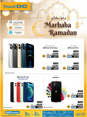 Mobiles Offers