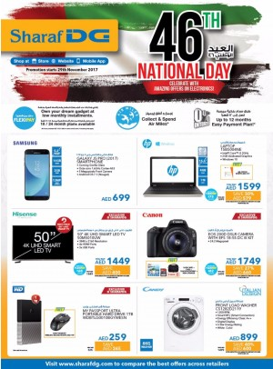 Amazing 46TH National Day Offers