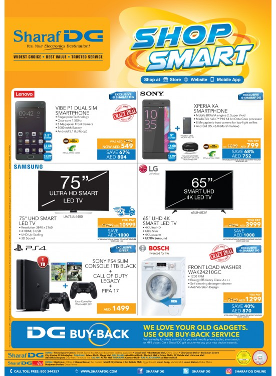 Exclusive Shop Smart Offers