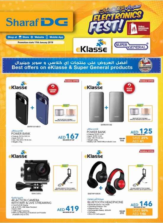 Best Deals on Eklasse & Super General Products