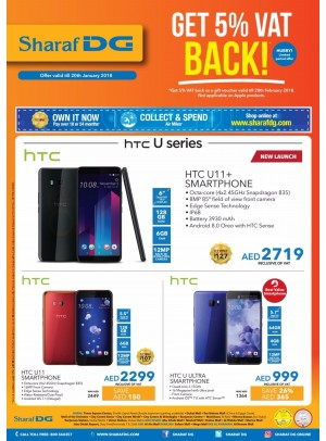 Big Sale on HTC Mobiles
