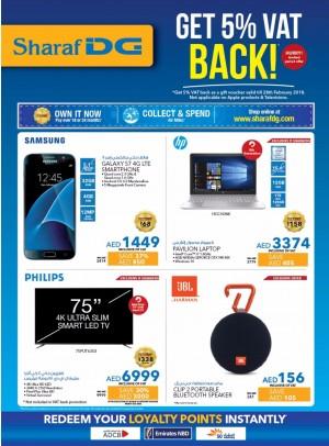 Get 5% VAT Back Offer on Electronics