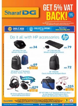 Get 5% VAT Back Offer On HP Accessories