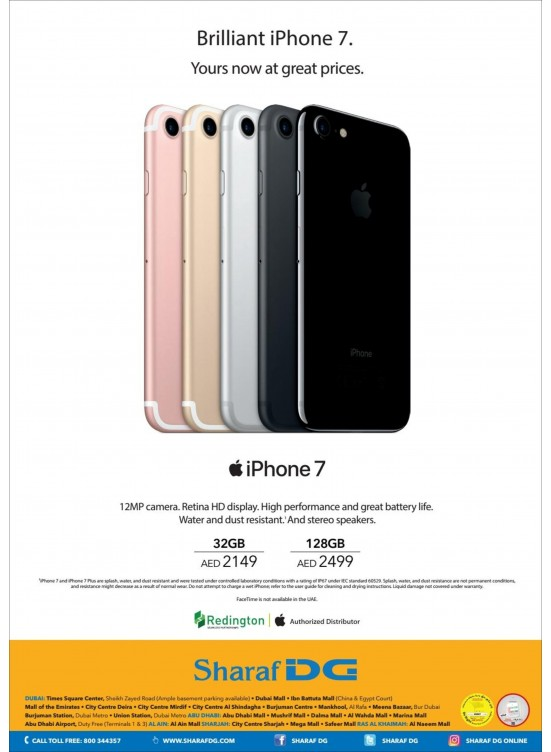 Brilliant iPhone 7 at Lowest Prices from Sharaf DG until 15th June