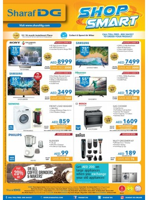 WOW Offers on Home Appliances